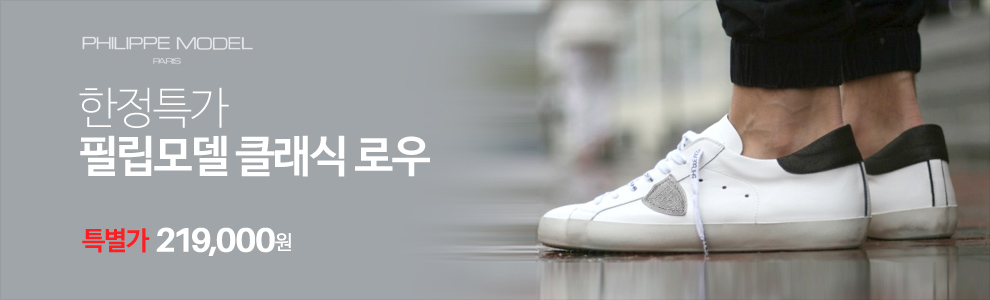 170210_sneakersshoes3