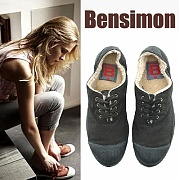 벤시몽 레스 테니스 포리스 BENSIMON LES TENNIS FOURREES - Gris/grey