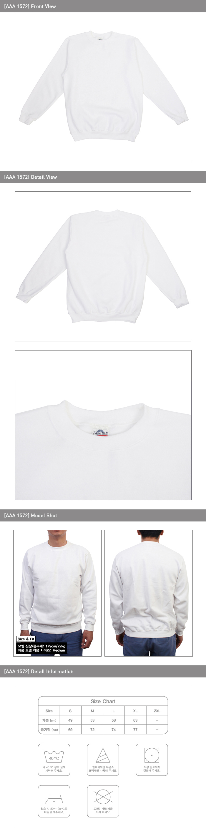1572 Adult Sweatshirt (White)