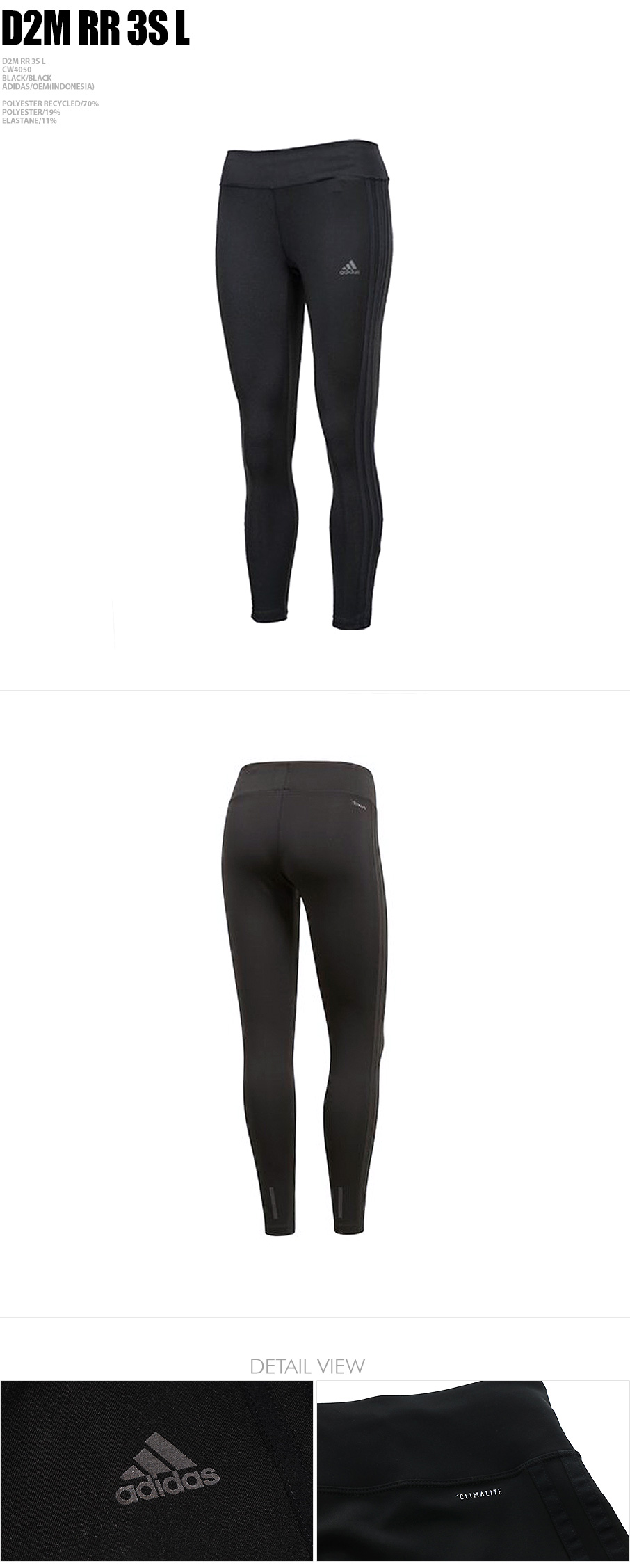 아디다스 우먼스 D2M 3S 레깅스 블랙(ADIDAS WOMENS D2M 3S LEGGINGS BLACK)